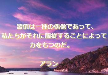 アラン11.jpg