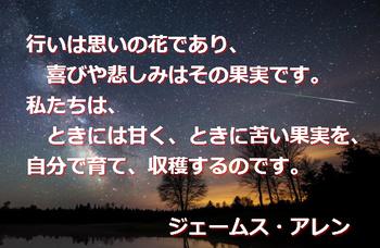 アレン01.jpg