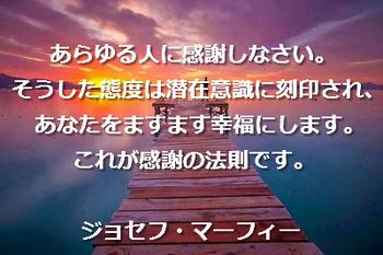 マフ05.jpg