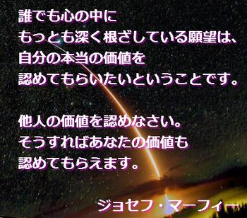 マフ21.jpg