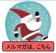 SnapCrab00.jpg