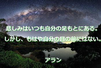 アラン08.jpg