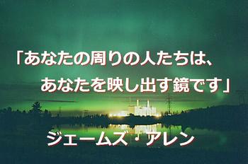 アレン02.jpg